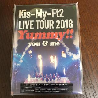 Kis-My-Ft2 - 「Kis-My-Ft2/LIVE TOUR 2018 Yummy!!you&me