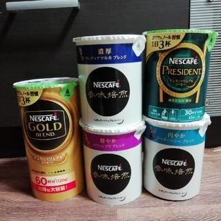 ネスレ(Nestle)の【送料込】新品未開封★バリスタ詰替え5本(コーヒー)