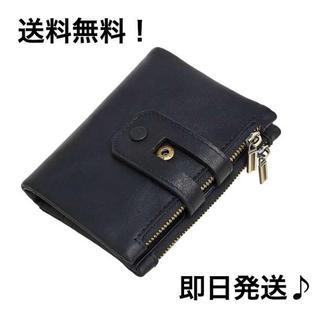 トレンド☆ レザー 本革 二つ折り 財布 メンズ 小銭入れ ウォレット 流行(コインケース/小銭入れ)