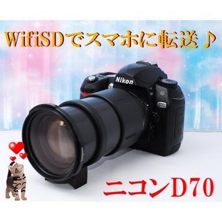ニコン(Nikon)の【美品】本格一眼レフデビュー☆ニコンD70レンズセット☆彡(デジタル一眼)