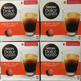 ネスレ(Nestle)のネスレ ドルチェグスト カプセル4箱(コーヒー)