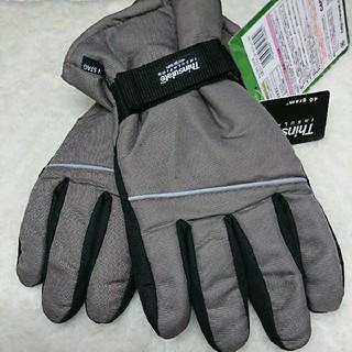 キャプテンスタッグ(CAPTAIN STAG)の新品  キャプテンスタッグ  防寒グローブ  M(手袋)