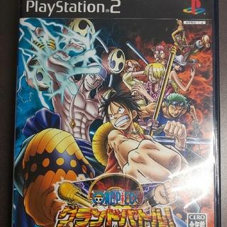 プレイステーション2(PlayStation2)のPS2  ONE PIECE グランドバトル!3(家庭用ゲームソフト)