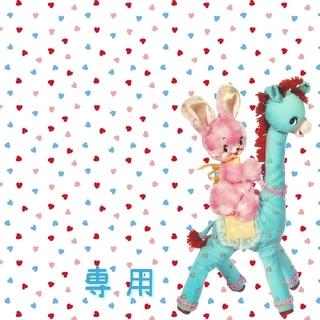 【メモ37】両面印刷★ハンドメイド★オリジナル メモ (その他)