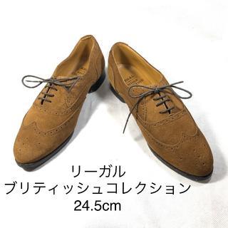 リーガル(REGAL)の【REGAL】ブリティッシュコレクション レディースシューズ 24.5cm(ローファー/革靴)