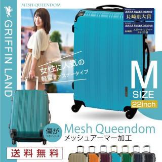 大好評 キャリー スーツケース キャリーバッグ バッグ レディース メンズ M(スーツケース/キャリーバッグ)