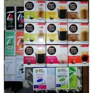 ネスレ(Nestle)のドルチェグストカプセルセットBセット(コーヒー)