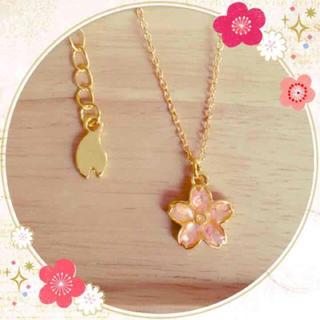 ちいさな桜ネックレス(ネックレス)