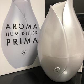 フランフラン(Francfranc)のフランフラン 加湿器 Prima(加湿器/除湿機)