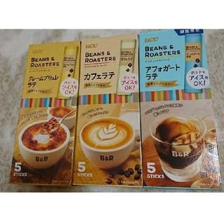 ユーシーシー(UCC)のUCC クレームブリュレラテ、カフェラテ、アフォガードラテ 各5本 計15本(コーヒー)
