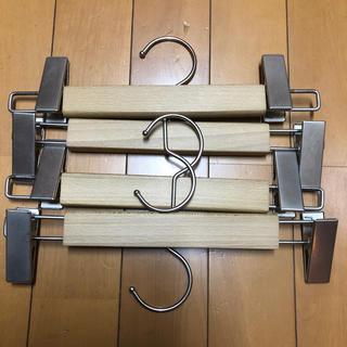 木製 ボトムハンガー ×4コ(押し入れ収納/ハンガー)