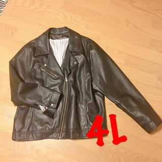 ライダースジャケット 4L(ライダースジャケット)
