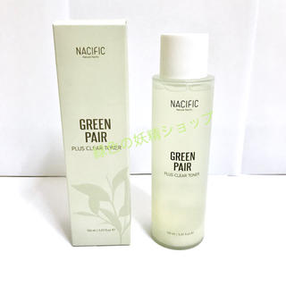 ナチュラルパシフィック(NATURAL PACIFIC)のナシフィック グリーンペアプラスクリア 化粧水(化粧水 / ローション)