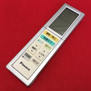 ダイキン(DAIKIN)のダイキン エアコンリモコン DAIKIN ARC456A29 電池蓋なし(その他)