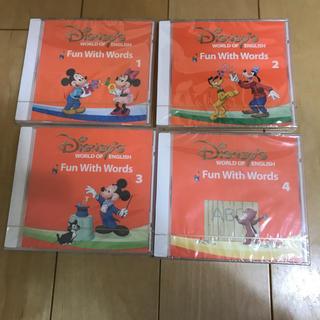 ディズニー(Disney)のディズニー英語システムCD(キッズ/ファミリー)