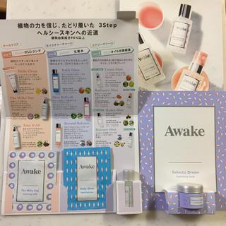 アウェイク(AWAKE)のアウェイク♡化粧品サンプル セット(サンプル/トライアルキット)