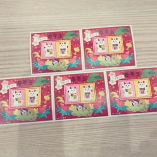 お年玉切手シート5枚(切手/官製はがき)