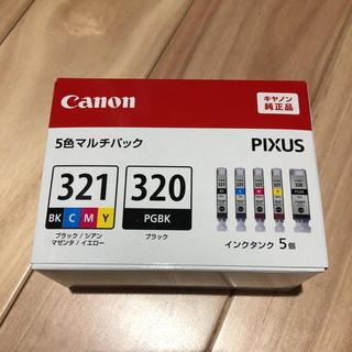 キヤノン(Canon)のCanon 純正 インク(PC周辺機器)