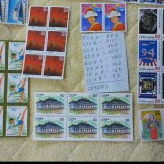 TAIYO6様 切手専用出品(切手/官製はがき)
