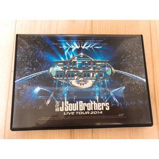 サンダイメジェイソウルブラザーズ(三代目 J Soul Brothers)の週末☆値下げ!三代目 JSB☆ BLUE IMPACT LIVE DVD/2枚組(ミュージシャン)