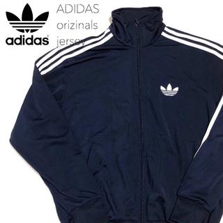 アディダス(adidas)の#4069 adidas アディダス オリジナルス ジャージ(ジャージ)