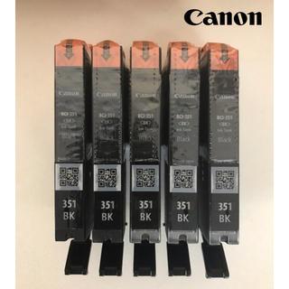 キヤノン(Canon)のCanon キヤノン*インク BCI-351BK 純正 5本セット(PC周辺機器)