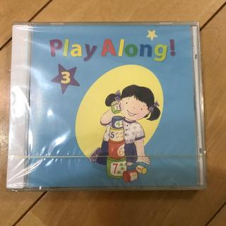 ディズニー(Disney)のPlay Along! CD(キッズ/ファミリー)