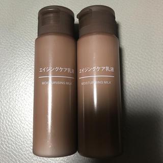 ムジルシリョウヒン(MUJI (無印良品))のミニサイズ エイジングケア乳液 2本セット(乳液 / ミルク)
