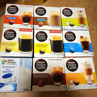 ネスレ(Nestle)のネスカフェドルチェグスト (24箱)(コーヒー)