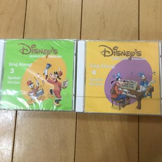 ディズニー(Disney)のSing Along! CD(キッズ/ファミリー)
