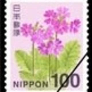 【むー様専用】100円切手×4枚(切手/官製はがき)