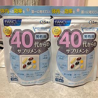 ファンケル(FANCL)のまる様専用   ファンケル♡40代からのサプリメント男性用✖️2個セット❗️(その他)