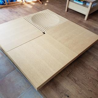 カンディハウス センターテーブル(リビングテーブル)▪️バリンジャー(ローテーブル)