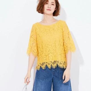 ザラ(ZARA)の新品未使用☆Discoat Parisien ディスコート 黄色レースブラウス(シャツ/ブラウス(半袖/袖なし))
