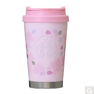 スターバックスコーヒー(Starbucks Coffee)のスターバックス さくら タンブラー 2019(タンブラー)