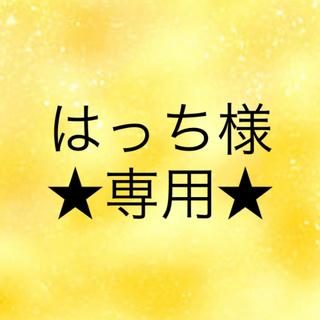 革靴 パンプス スリッポン レディース LL 24.5cm ブラック 黒 新品(ローファー/革靴)