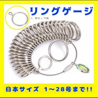 ヨンドシー(4℃)のリング 結婚指輪 サイズ 結婚式 ウェディングドレス(リングピロー)