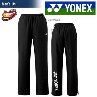 6663f040d0a78 17ページ目 - YONEX(YONEX) 黒の通販 1,000点以上   ヨネックスを買う ...