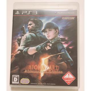 プレイステーション3(PlayStation3)のPlayStation3 バイオハザード5(家庭用ゲームソフト)
