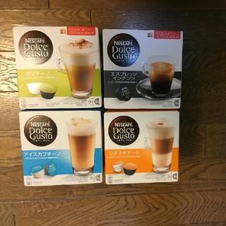 ネスレ(Nestle)の4箱ドルチェグストカプセル ネスカフェドルチェグスト(コーヒー)