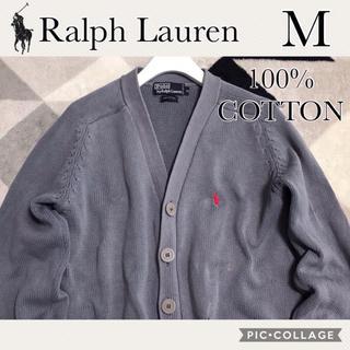 ラルフローレン(Ralph Lauren)のコットン100%カーディガン(カーディガン)