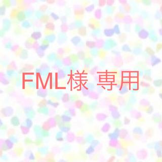 FML様 専用 マタニティ ロゼット キーホルダー(マタニティ)