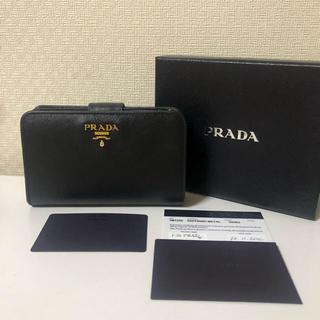 PRADA - 正規品 PRADA プラダ 財布 ブラック レディース