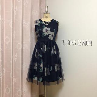 31 Sons de mode - トランテアンソンドゥモード 花柄 チュール ワンピース