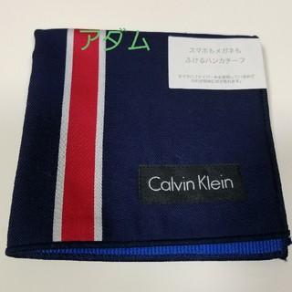 カルバンクライン(Calvin Klein)のCalvin Klein スマホもメガネも拭けるハンカチーフ(ハンカチ/ポケットチーフ)