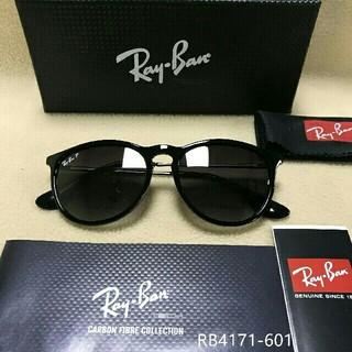 レイバン(Ray-Ban)のレイバン サングラス RB4171 601 RayBan(サングラス/メガネ)