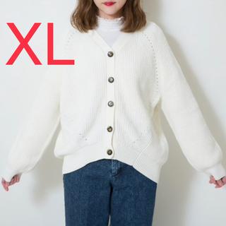 ジーユー(GU)の【完売品】GU ジーユー コクーンカーディガン オフホワイト XLサイズ(カーディガン)