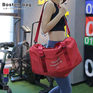 ボストンバッグ 修学旅行 旅行バッグ ボストン 2way 女子 可愛い 大きめ(ボストンバッグ)