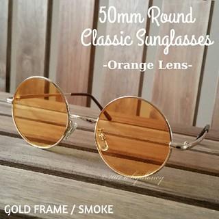 丸眼鏡 ゴールドフレーム だて眼鏡 ライト オレンジ レンズ 50mm(サングラス/メガネ)