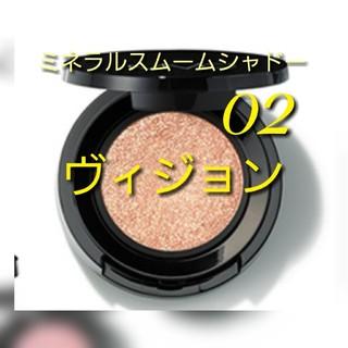 エムアイエムシー(MiMC)の♥新品未使用品♥MiMC ミネラルスムームシャドー 02(アイシャドウ)